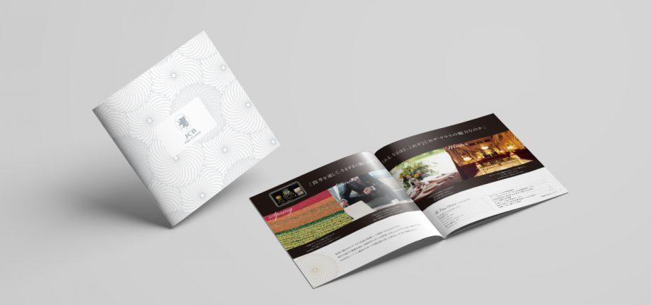 env_book_b_inside