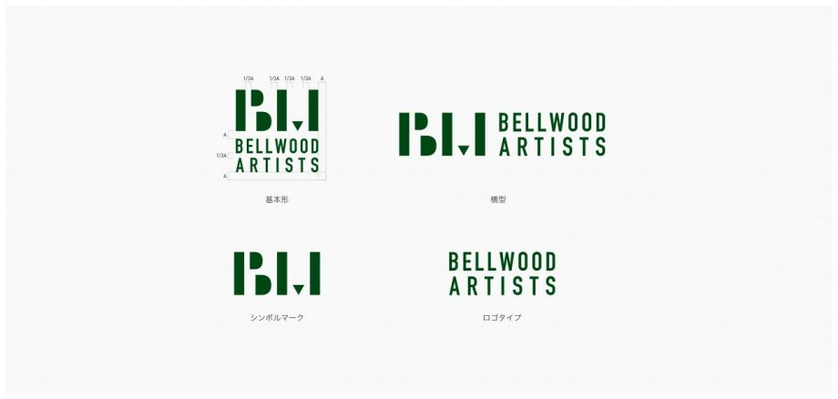 bellwood_logo_web_1-02