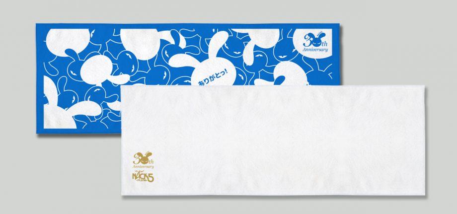 towel_03