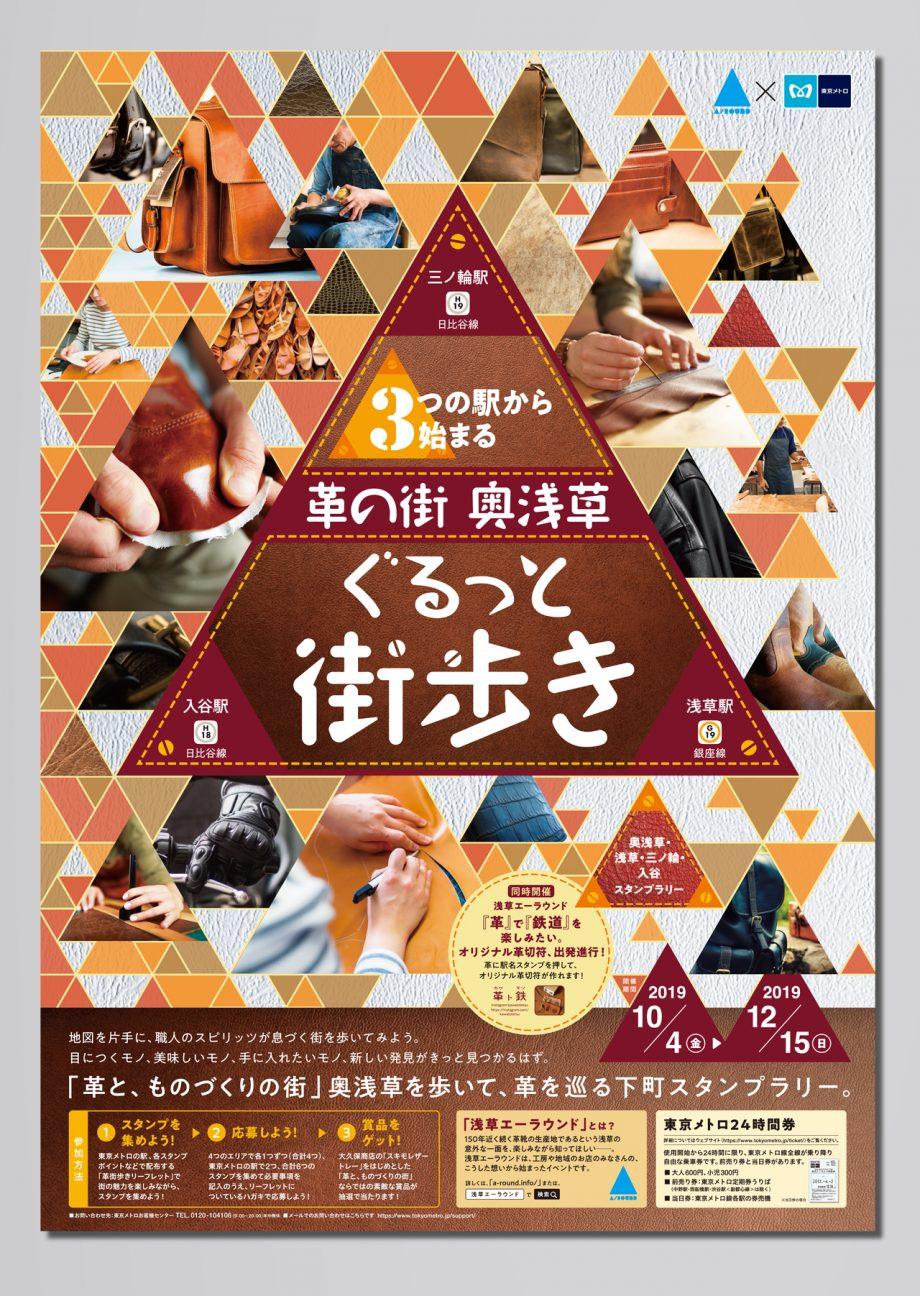 1280x1280+_basekawamachi01
