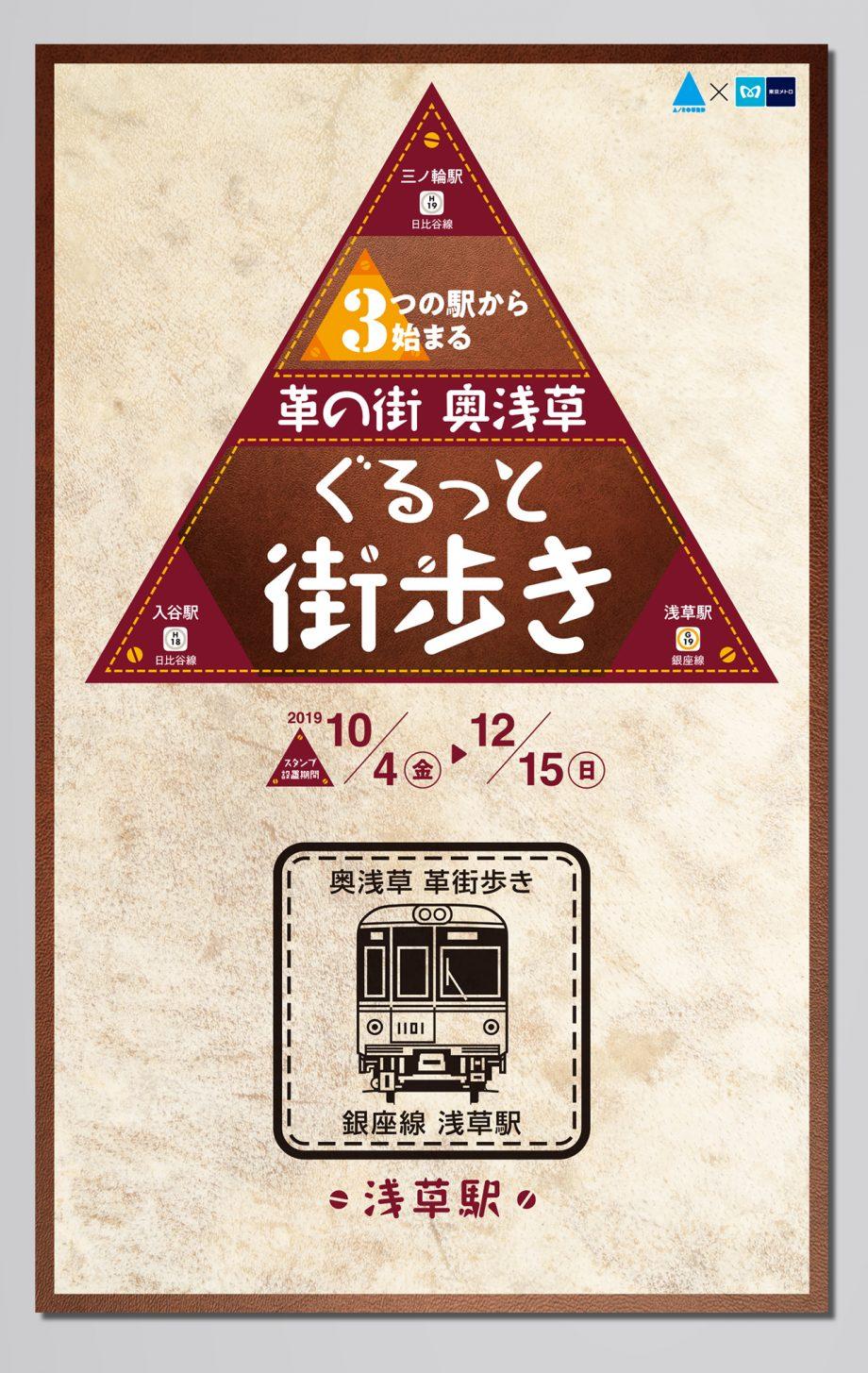 1280x1280+_basekawamachi02