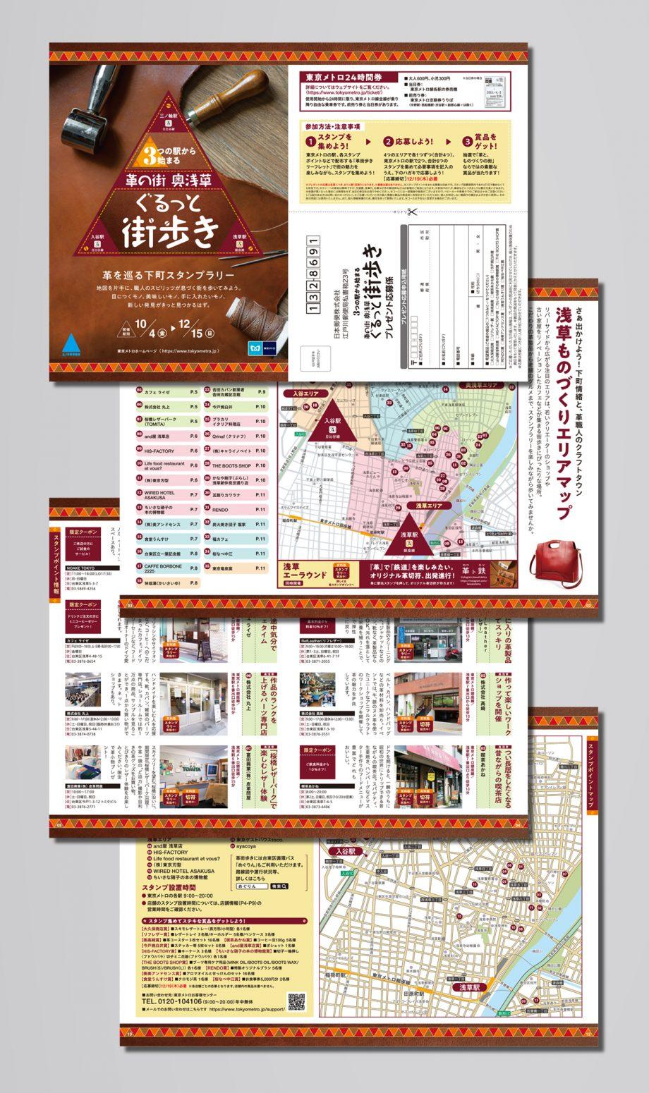 1280x1280+_basekawamachi03