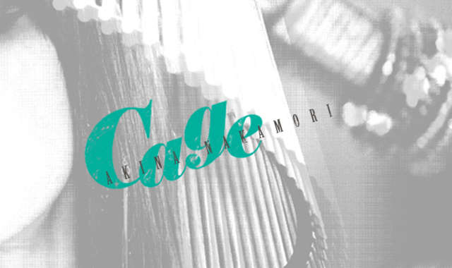 「Cage」「明菜」 CD&ブックレット