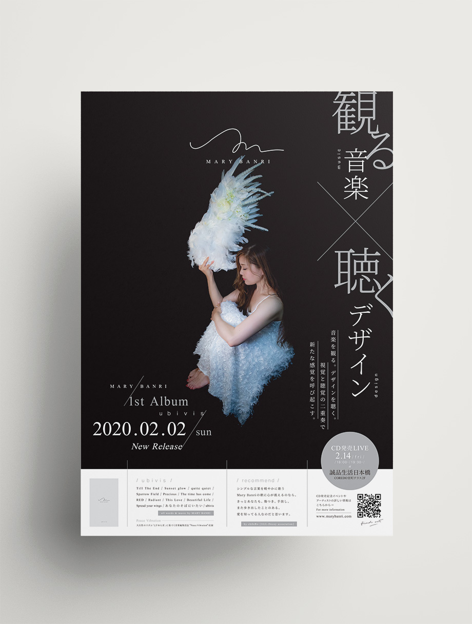marybanri_04-920×1217