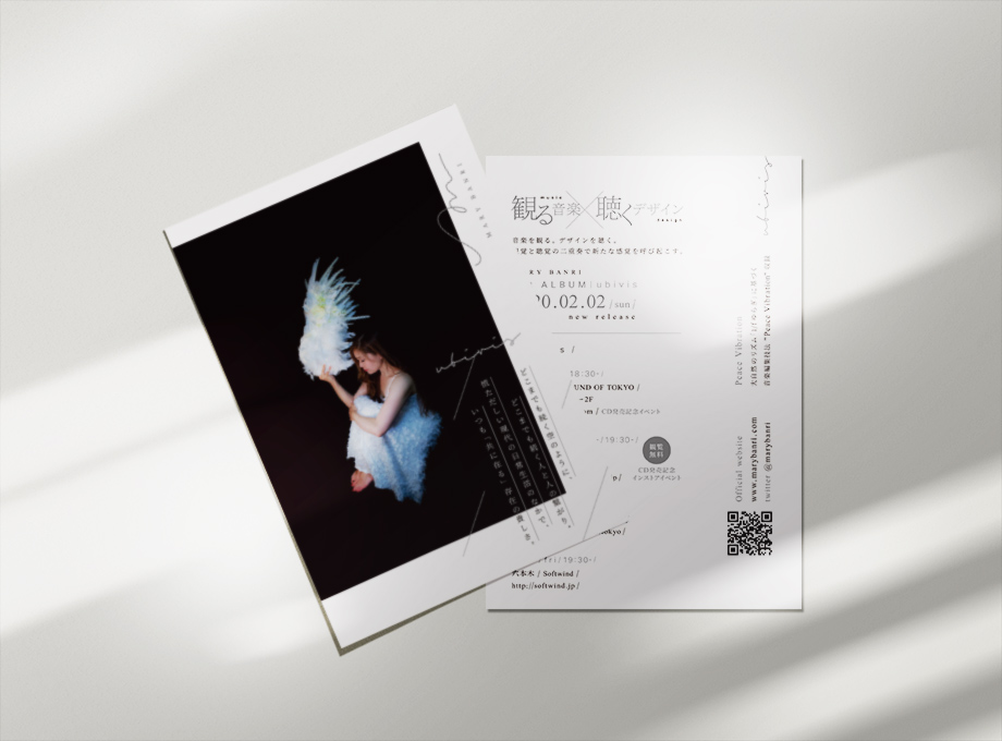 marybanri_05-920×680