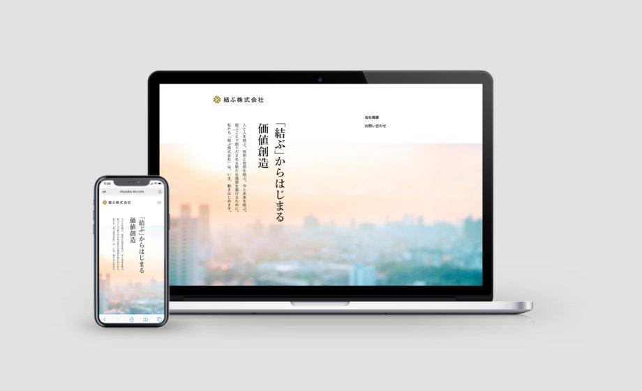 musubu_03_web