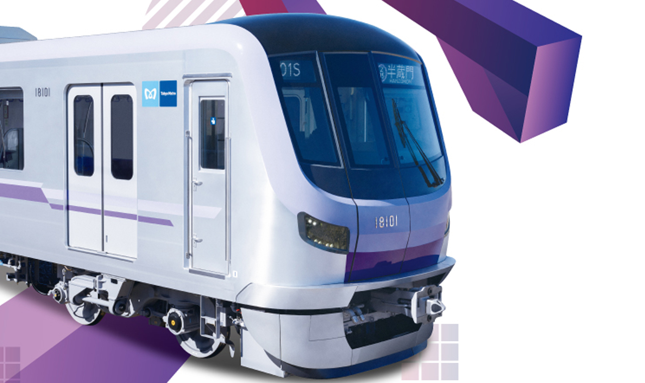 東京メトロ 半蔵門線新型車両18000系 リーフレット
